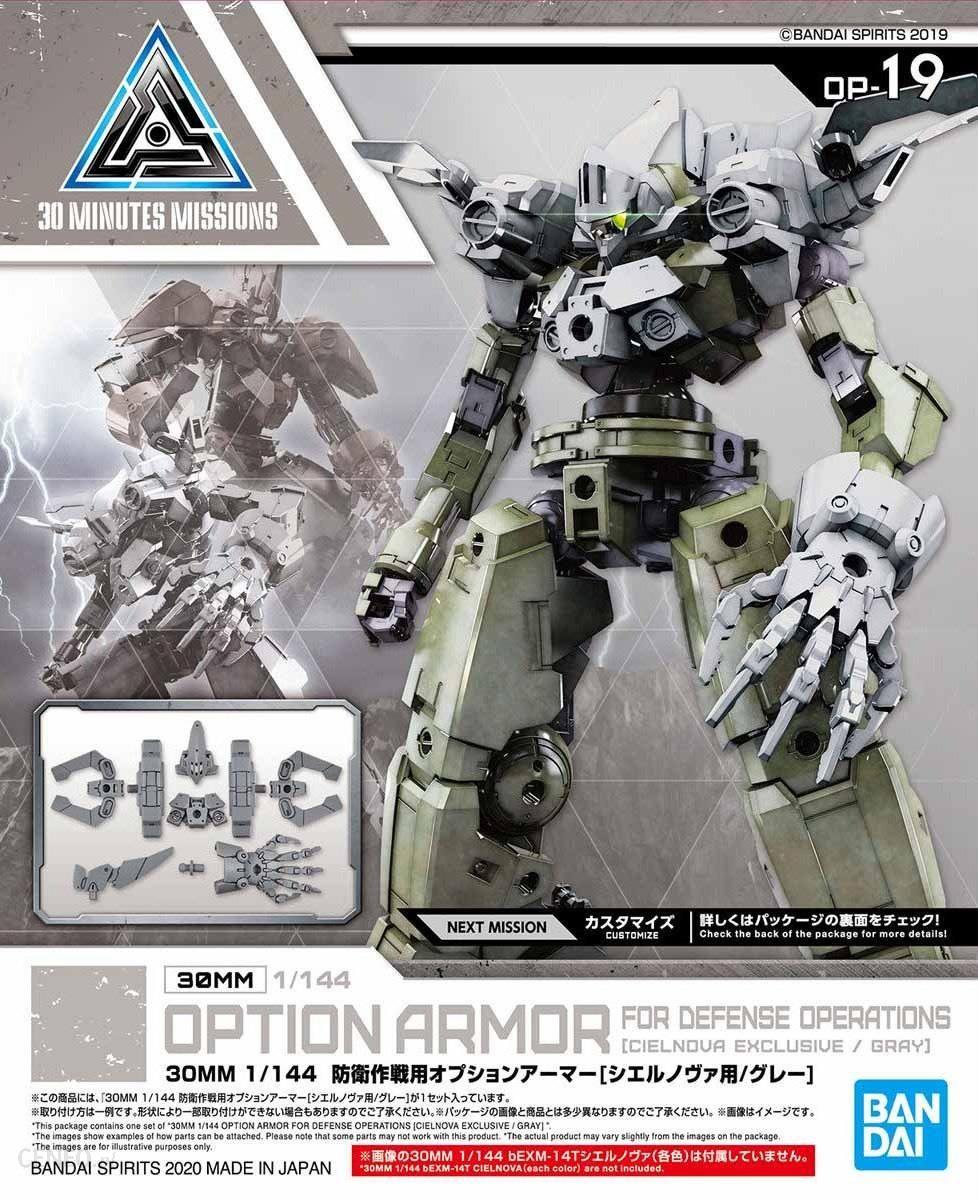 Bandai 30Mm 1/144 Oa Defense Operations Cielnova Gray Gun60253