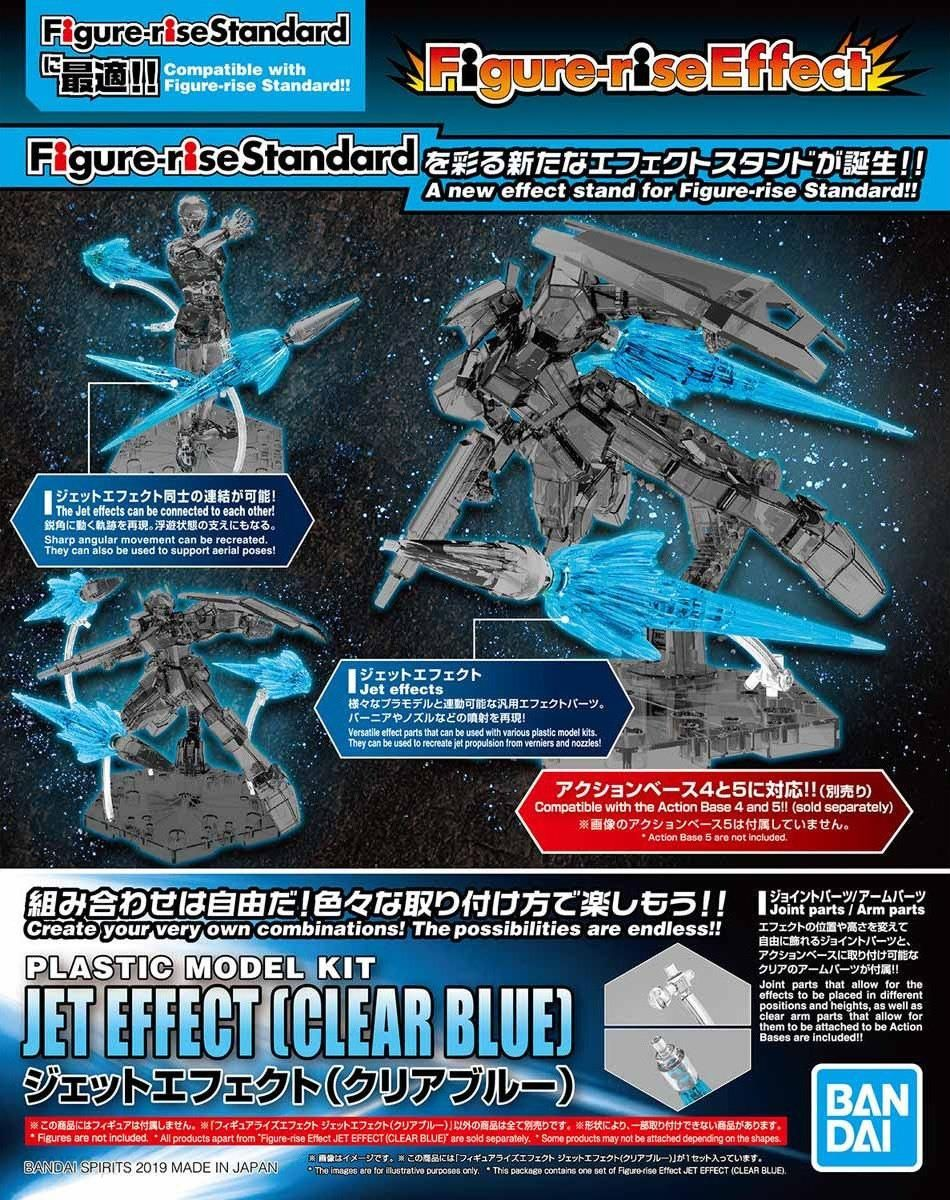 Bandai Figure Rise Effect Jet Effect Clear Blue Maq58104