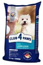 Club 4 Paws Adult Lamb & Rice Small Breeds Hipoalergniczna Dla Małych Ras 14kg