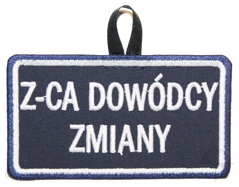 Mon Emblemat Służby Więziennej Z-Ca Dowódcy Zmiany (Mil2091) Sr