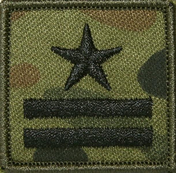 mon Stopień do czapki polowej wzór SG14 major MIL1921 SR