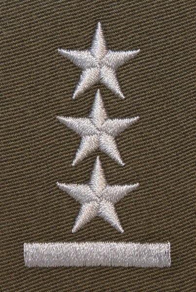 Mon Stopień Do Furażerki W Kolorze Khaki Porucznik (Mil2577) Sr