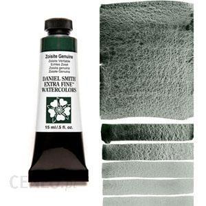 Watercolor 15ml tubes DANIEL SMITH S4 Zoisite Genuine ☼